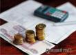 Медведев упростил порядок получения субсидий на оплату услуг ЖКХ