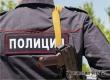 ГУ МВД объяснило большое количество полицейских на улицах
