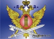 Житель Аткарского района задолжал по алиментам 157 тысяч рублей