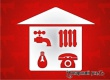 Управляющие компании заставят отчитываться перед жильцами домов