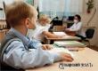 В новом учебном году простуженных детей не пустят в школы