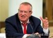 ЛДПР станут расшифровать как Легендарная державная партия России