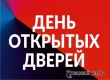 Предпринимателей Аткарска ждут в Роспотребнадзоре 18 октября