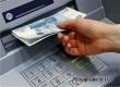 Россияне смогут снимать деньги в банкоматах при помощи смартфона