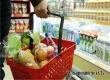 Условный набор продуктов в Саратовской области продолжает дешеветь
