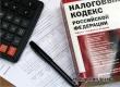 Налоговики в 2018 году взыскали с аткарчан через суд 889 тыс. за долги
