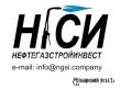 НГСИ приглашает специалиста для строительства объекта в Петровске