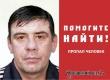 В Саратовской области пропал без вести 49-летний Борис Осыко