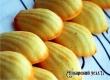 Классическое печенье «Мадлен» за 15 минут – рецепт дня от «АУ»