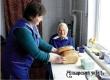Аткарский КЦСОН окажет желающим социальные услуги на дому