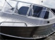 Администрация Аткарского района купит катер для своих нужд