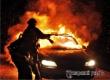 В Аткарске минувшей ночью полыхал автомобиль Chevrolet Lanos