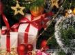 Аткарчане могут задать вопросы о выборе новогодних подарков