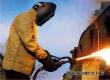 ООО «Металл Поволжья» приглашает аткарчан на постоянную работу