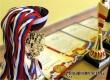 Спартакиада муниципальных служащих пройдет в Аткарске в пятый раз