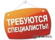 Аткарская дистанция СЦБ ОАО «РЖД» приглашает специалистов