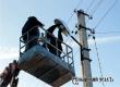 В Аткарске продолжаются работы по замене уличных светильников