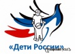 Аткарский ОМВД проводит антинаркотическую операцию «Дети России-2018»