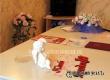 В марте у жителей Аткарского района родились Серафим, Богдан и Амина