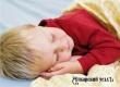 Почему дети часто не хотят спать и как быть в этой ситуации