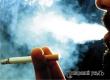 Стало известно еще об одной опаснейшей стороне курения