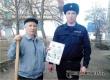 Полицейские вручили местным жителям памятки по мошенничеству и госуслугам