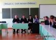 В рамках дня профилактики у школьников побывал «Правовой десант»