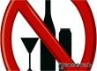 После проверки прокуратуры определены места, где нельзя продавать алкоголь