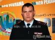 Начальник ОГИБДД ответит на вопросы аткарчан в ходе «Прямой линии»