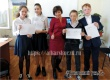 Аткарские семиклассники учились ценить жизнь и притягивать удачу