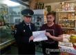 Все подразделения отдела МВД поучаствовали в акции «Электронная полиция»