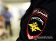 Жителей Аткарского района приглашают на службу в полицию