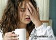 Специалисты озвучили 5 главных причин головной боли утром