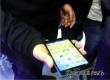 Рецидивист после домашнего ареста «отработал» у аткарчанки мобильник