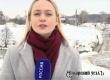Неделя до паводка: на ГРТК дали прогноз по половодью в Аткарске