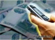Лжесотрудник банка развел доверчивого аткарчанина на 16 тысяч рублей