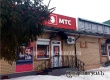 В Аткарске сотрудница салона связи МТС стала фигуранткой дела о мошенничестве