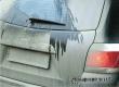 Автоинспекторы в течение недели будут искать автомобили с нечитаемыми номерами