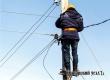 Организации и жителей залинейной части ждут отключения электричества