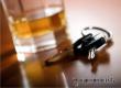 Аткарчанин приговорен к обязательным работам за пьяную езду