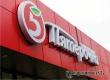 Стали известны подробности грабежа из супермаркета «Пятерочка» в Аткарске