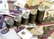 За 7 лет зарплаты бюджетников Саратовской области выросли вдвое