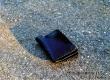Житель Озерного нашел кошелек и стал фигурантом уголовного дела
