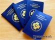 Аткарская прокуратура выявила 5 сайтов по продаже медкнижек