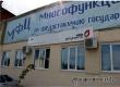 В Аткарске в МФЦ нарушили права инвалидов по зрению