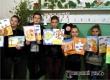 В Даниловском СДК прошел конкурс рисунков «Осенние фантазии»