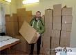 Сотрудники КЦСОН раздадут детям более тысячи сладких подарков