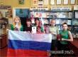 В Даниловке Дню Конституции РФ посвятили час информации