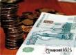 Среднедушевой доход жителей области теперь составляет 21423 рубля