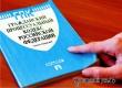 В Аткарском суде рассказали об изменениях в ГПК РФ